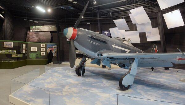 Советский одномоторный самолёт, истребитель-бомбардировщик Як-9