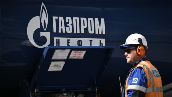 Логотип Газпром Нефть. Архивное фото