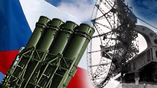 Правительство Чехии откладывает ратификацию в парламенте договоров по ПРО