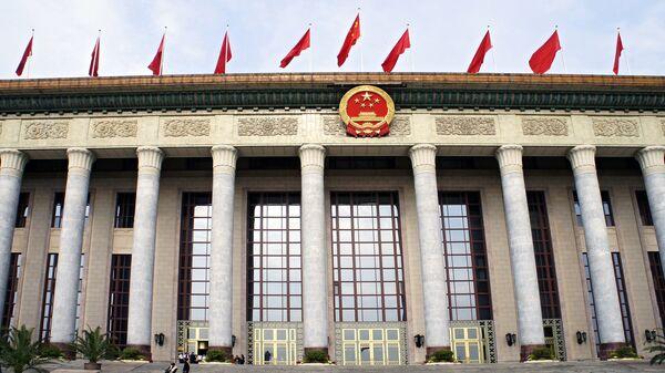 Здание китайского парламента в Пекине
