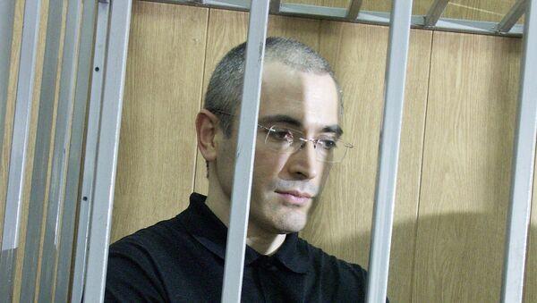Судебные слушания по делу Ходорковского. Архивное фото