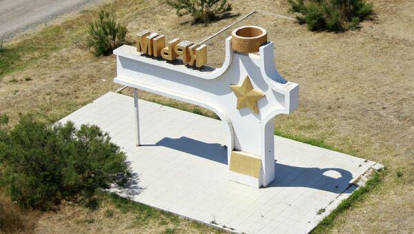Стелла с надписью Крым на границе России и Украины