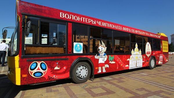 Брендированный автобус с символикой Чемпионата мир по футболу-2018. Архивное фото