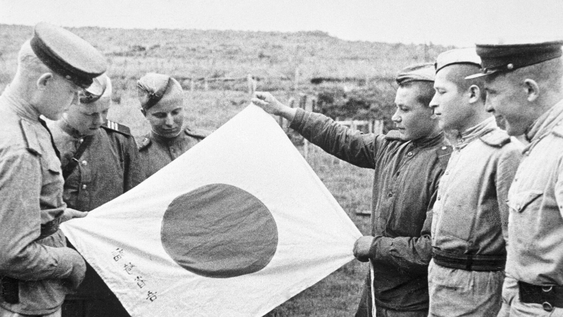 Советские воины рассматривают брошенный при отступлении японский флаг - РИА Новости, 1920, 02.09.2021