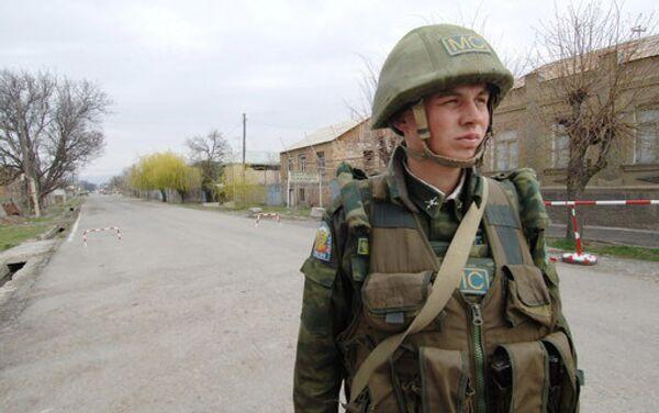Миротворческие силы в Южной Осетии