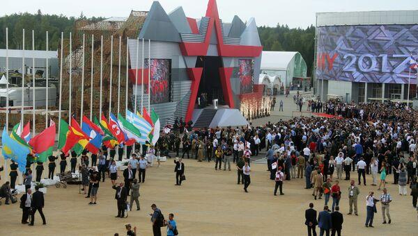 Международный военно-технический форум Армия-2017 в Московской области
