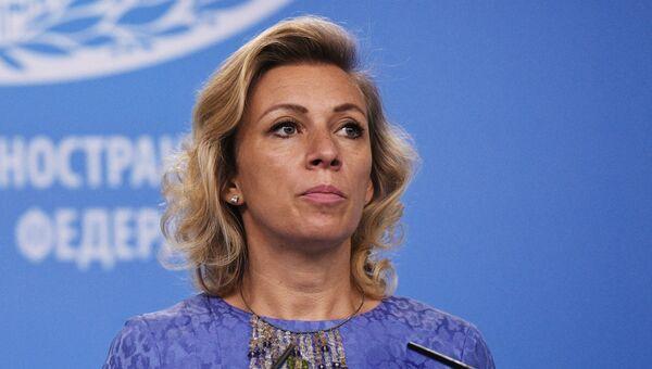 Официальный представитель министерства иностранных дел России Мария Захарова во время брифинга в Москве. 24 августа 2017