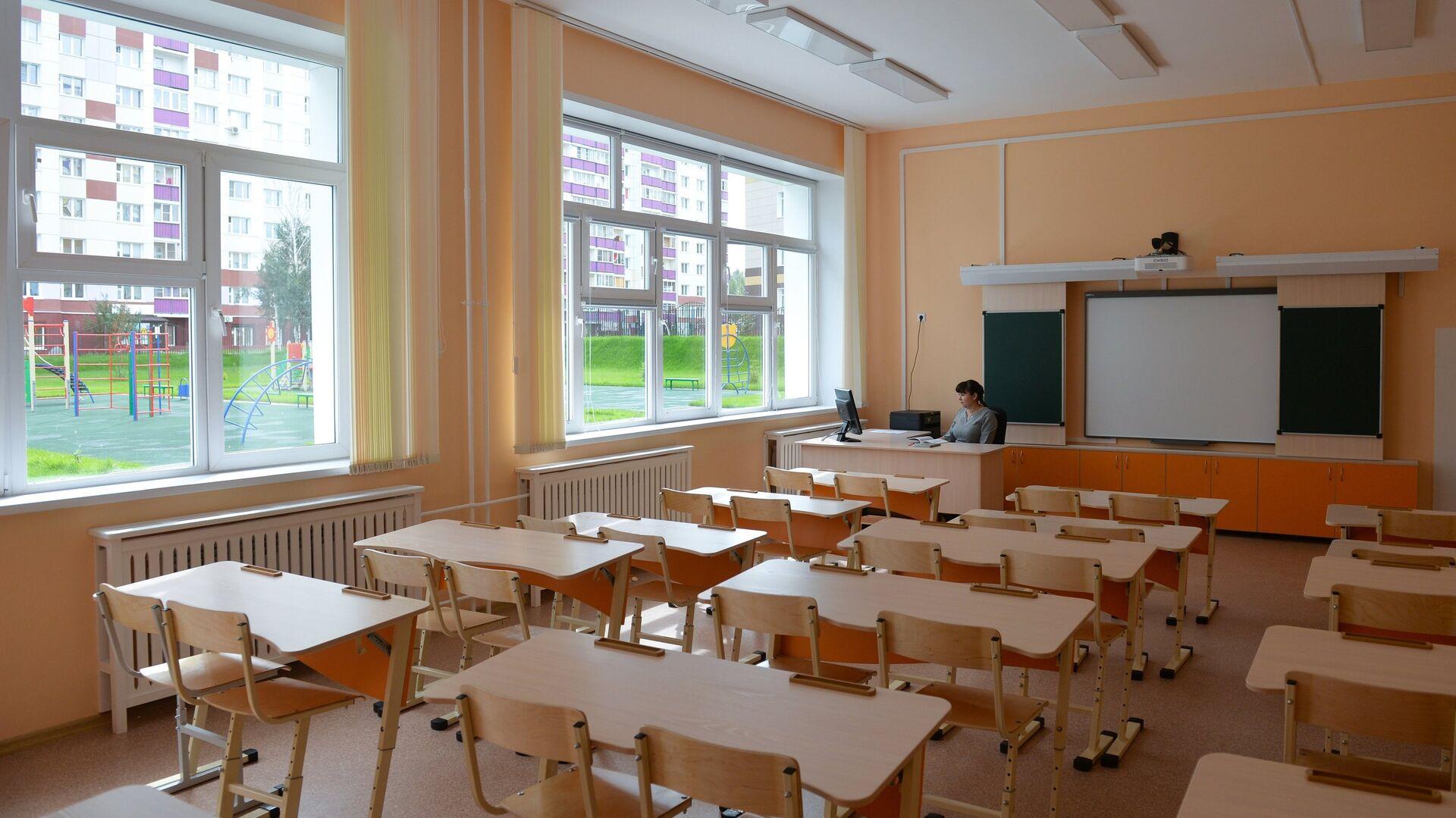 Класс в новой школе - РИА Новости, 1920, 21.05.2021