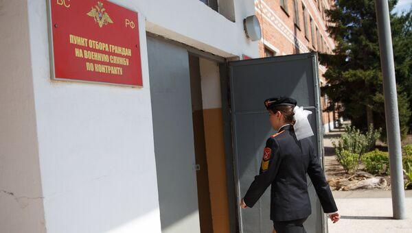 Девушка-курсант Краснодарского высшего военного авиационного училища летчиков