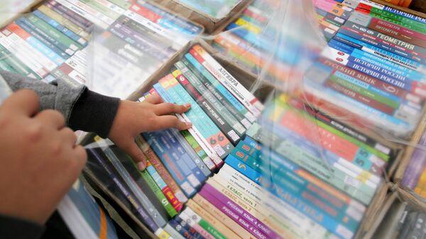 Школьные учебники в продаже