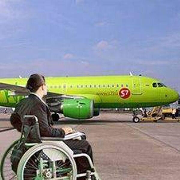 Наталья Присецкая - инвалид-колясочник, которую не пустили в самолет S7