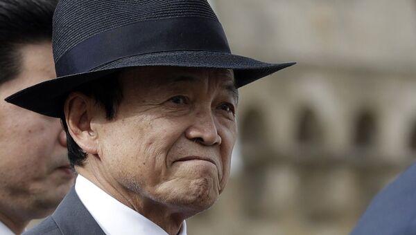 Вице-премьер и министр финансов Японии Таро Асо. Архивное фото