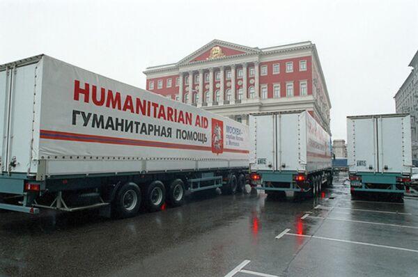 Автоколонна с гуманитарной помощь. Архив