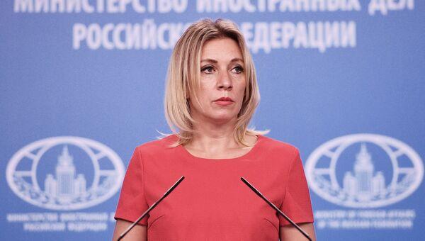 Официальный представитель министерства иностранных дел России Мария Захарова перед началом брифинга в Москве. 31 августа 2017