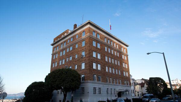 Здание Генерального консульства Российской Федерации в Сан-Франциско. Архивное фото