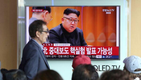 Трансляция новостей о ядерном испытании в КНДР. Архивное фото