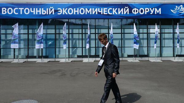 Баннер с информацией о проведении Восточного экономического форума во Владивостоке