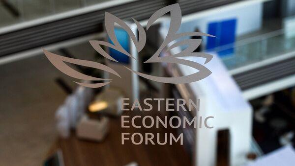 Выставочные стенды на площадке Восточного экономического форума во Владивостоке. Архивное фото