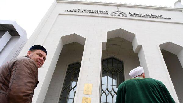 Здание Болгарской исламской академии в городе Болгар