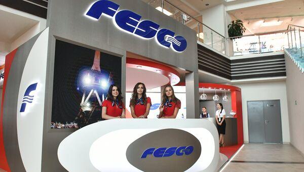 Стенд компании Fesco на площадке Восточного экономического форума во Владивостоке