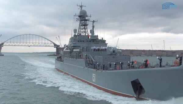 Большой десантный корабль Черноморского флота Азов выполняет переход по Керченскому проливу. Архивное фото