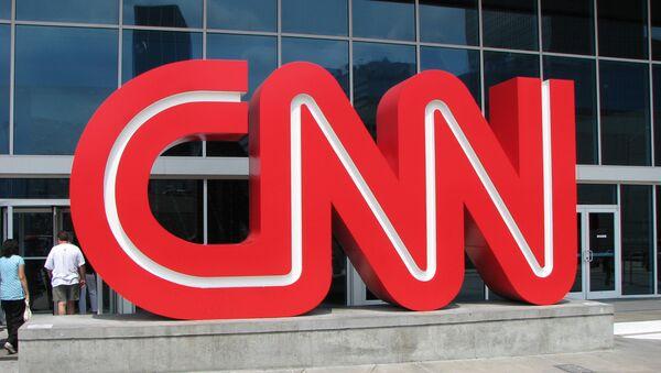 Здание телеканала CNN. Архивное фото