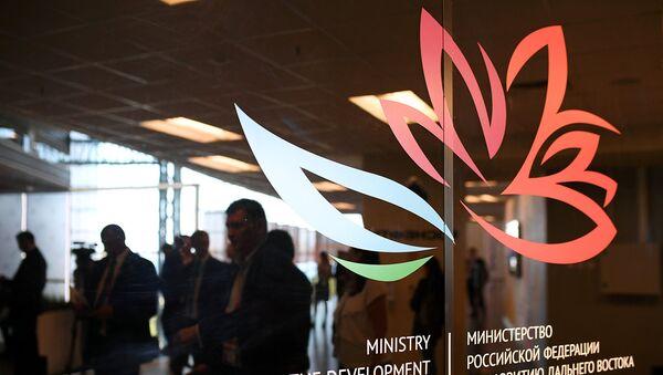 Сотрудничество государства и бизнеса в сфере охраны природы обсудили на ВЭФ