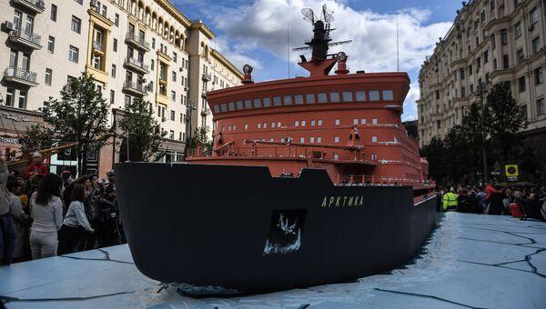 Макет ледокола Арктика на праздновании Дня города в Москве. 9 сентября 2017
