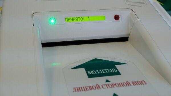 Комплекс обработки избирательных бюллетеней  на избирательном участке