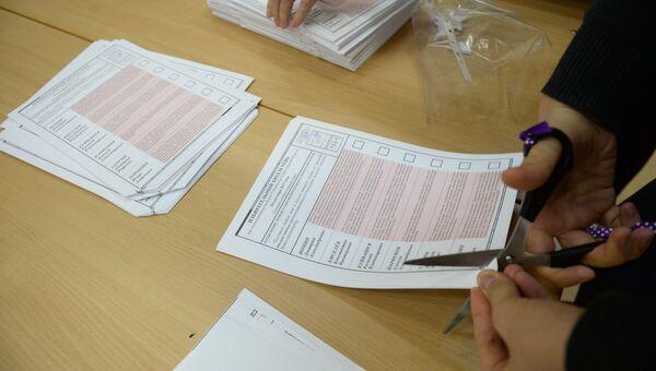 Члены избирательной комиссии гасят неиспользованные бюллетени в единый день голосования на избирательном участке в Екатеринбурге. 10 сентября 2017