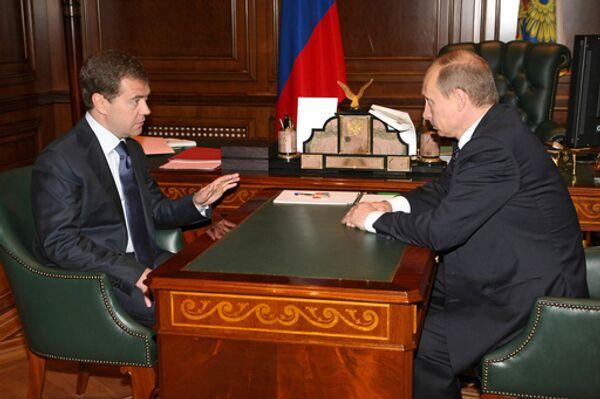 Встреча Дмитрия Медведева и Владимира Путина. Архив