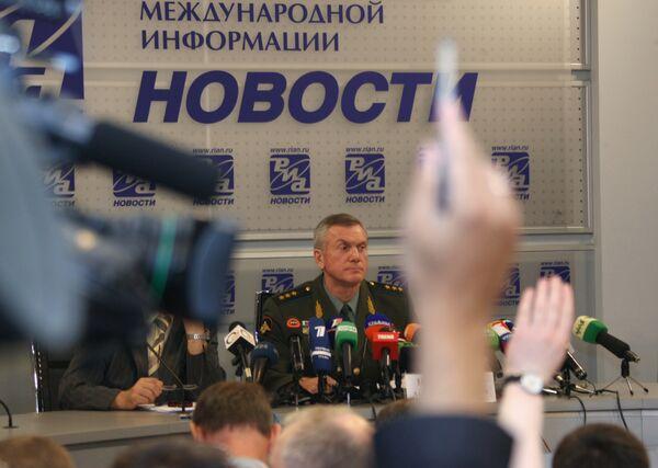 Представитель министерства обороны РФ генерал-полковник Анатолий Ноговицын