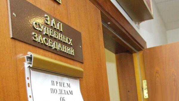 Московский арбитраж рассмотрит спор издательств Терра и АСТ