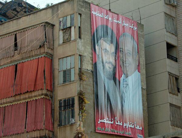 Ливан. Архив