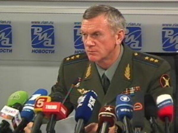 Грузия пытается использовать пленных как заложников - Генштаб