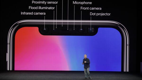 Презентация iPhone X в Купертино. 12 сентября 2017 года