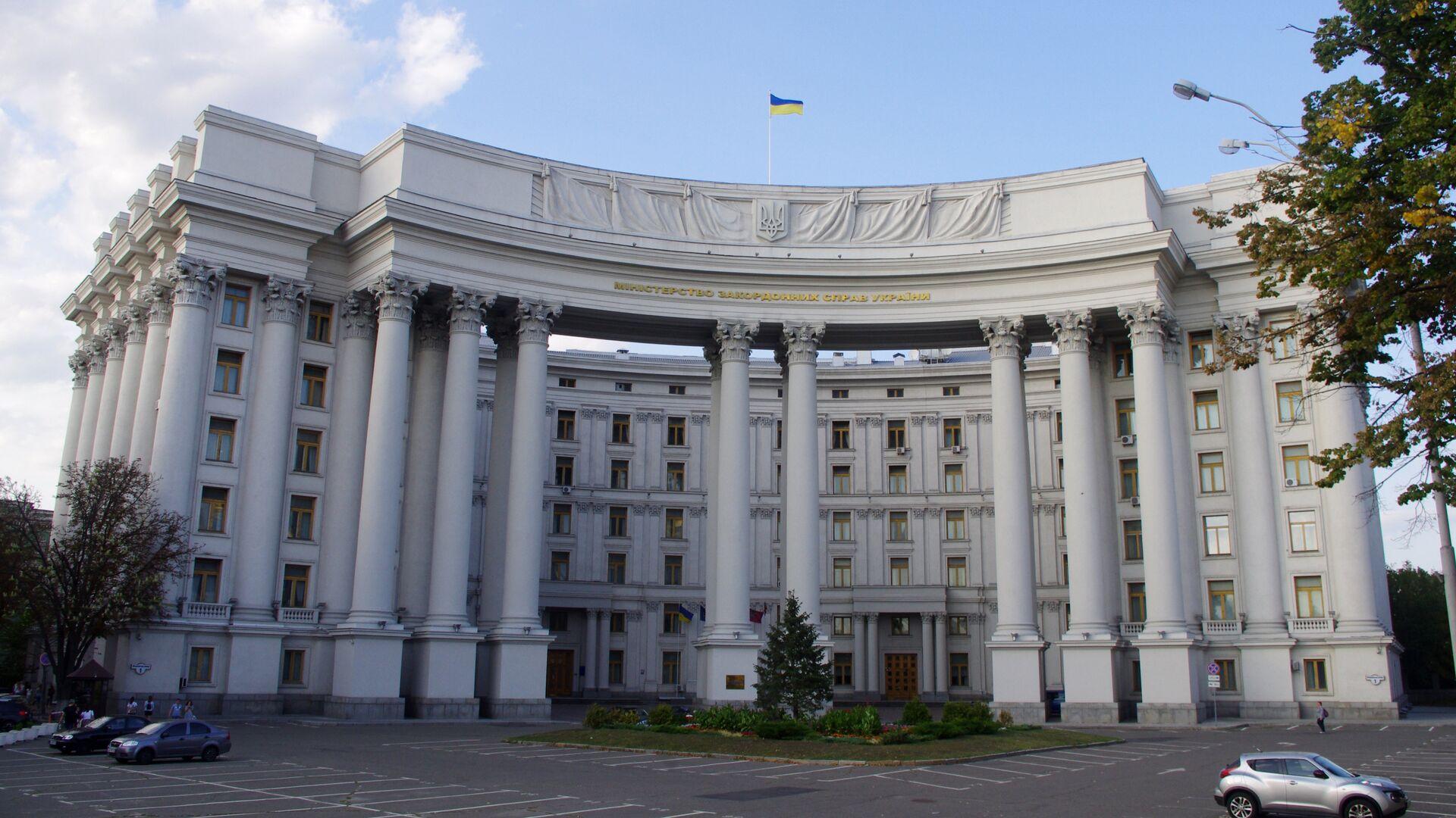 Министерство иностранных дел Украины  - РИА Новости, 1920, 14.09.2021