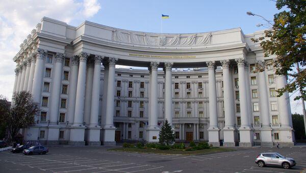 Министерство иностранных дел Украины. Архивное фото
