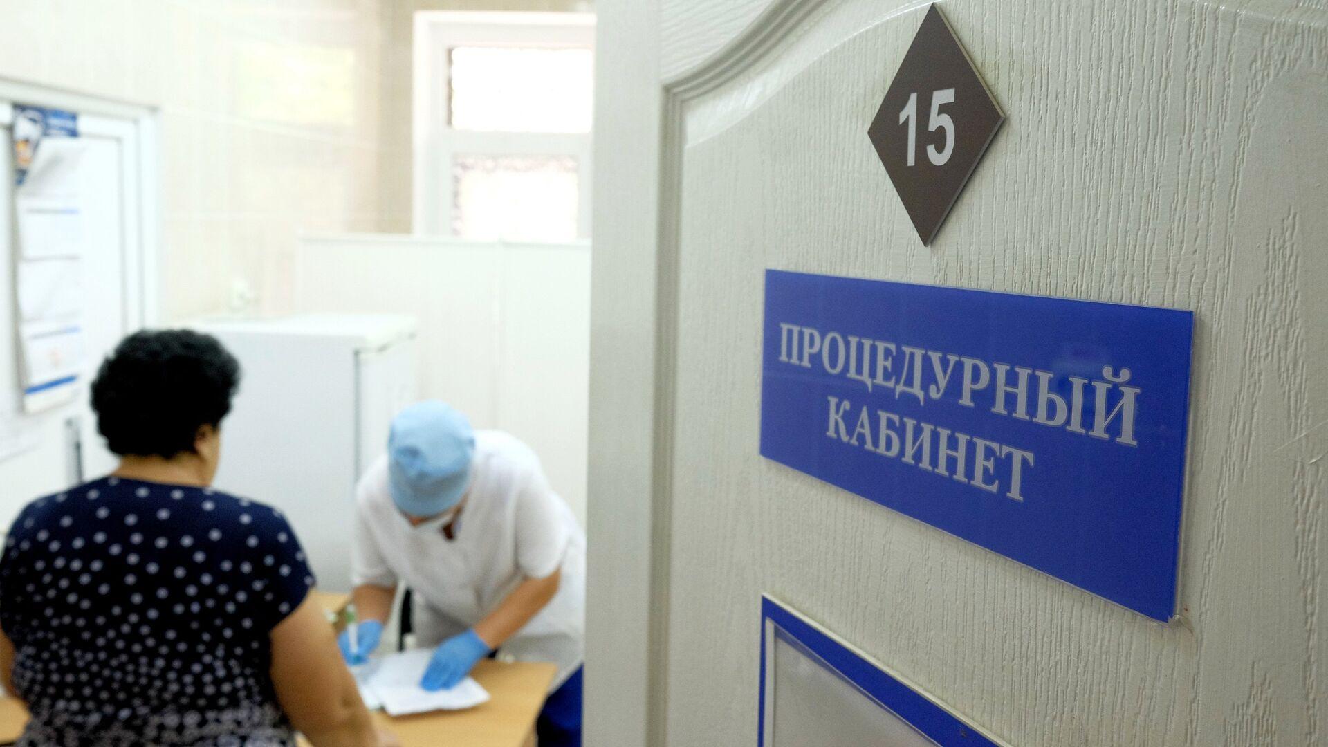 Женщина в процедурном кабинете на приеме врача - РИА Новости, 1920, 08.05.2021