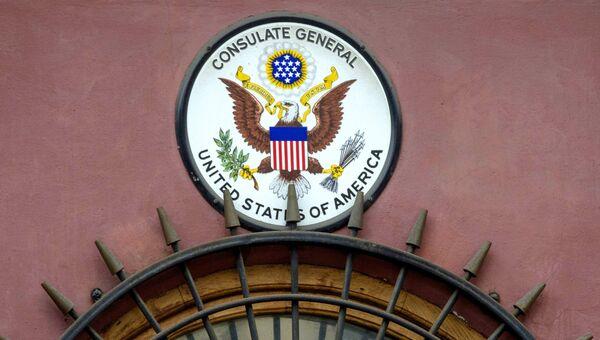 Американский герб на здании генерального консульства США в Санкт-Петербурге. Архивное фото