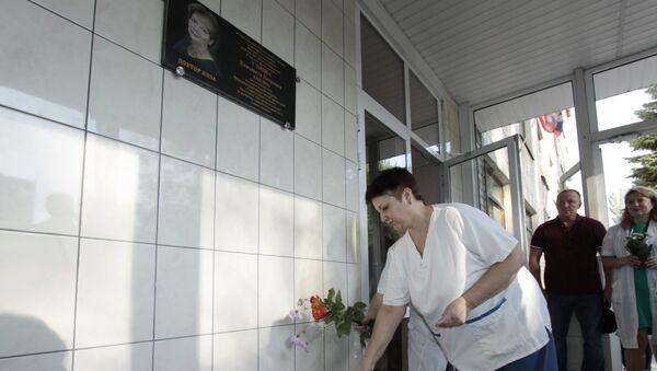 Открытие мемориальной доски правозащитнице Елизавете Глинке на здании Республиканской детской клинической больницы в Донецке