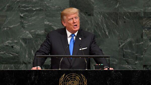Президент США Дональд Трамп выступает на 72-й сессии Генеральной ассамблеи ООН, Нью-Йорк. 19 сентября 2017