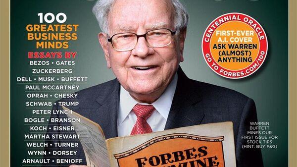 Обложка юбилейного выпуска журнала Forbes с портретом миллиардера Уоррена Баффета
