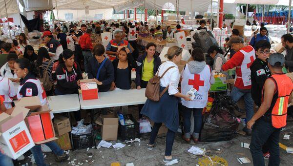 Центральный пункт сбора помощи Красного креста Мексики. Архивное фото