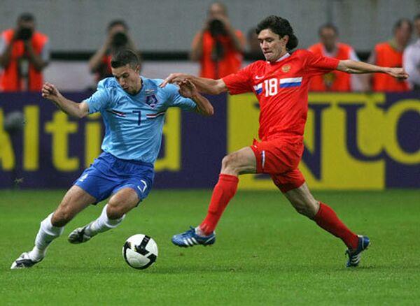 Товарищеский матч Россия Голландия