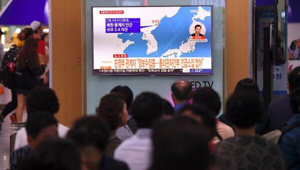 Трансляция новостей об эпицентре землетрясения в Северной Корее. Архивное фото