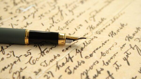 Рукописный текст. Архивное фото