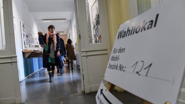 Избирательный участок в Берлине , на котором проводятся парламентские выборы. 24 сентября 2017