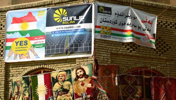 Агитационные плакаты референдума о независимости Иракского Курдистана. Архивное фото