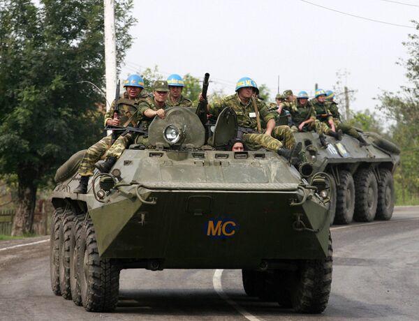 Российские миротворческие силы в Южной Осетии